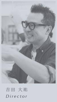 吉田 大祐 Director